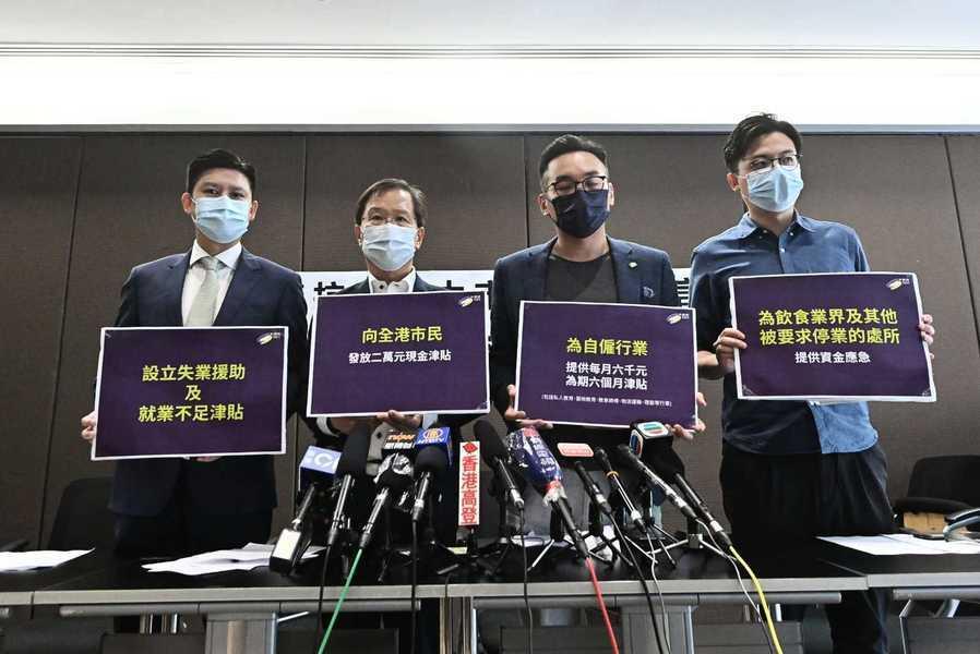 公民黨:要求政府以抗疫基金資助市民 儘快進行選舉