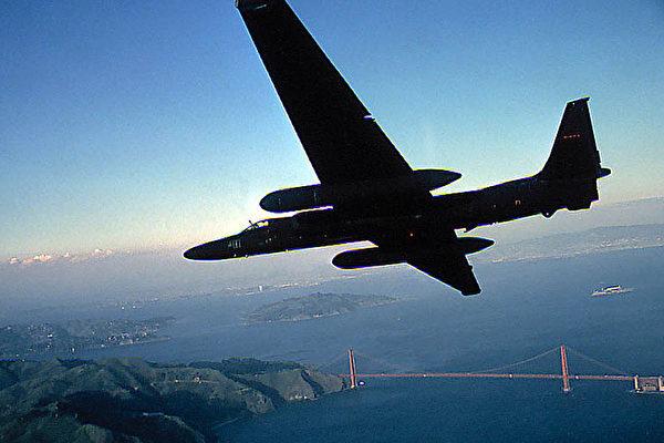 美軍U-2高空偵察機被指8月25日闖入中共軍隊北部戰區實彈演習禁飛區。8月26日,美國軍方發聲明指,該軍機並未違反任何規則與條例。圖為美國U-2偵察機。(U.S. Air Force/Getty Images)