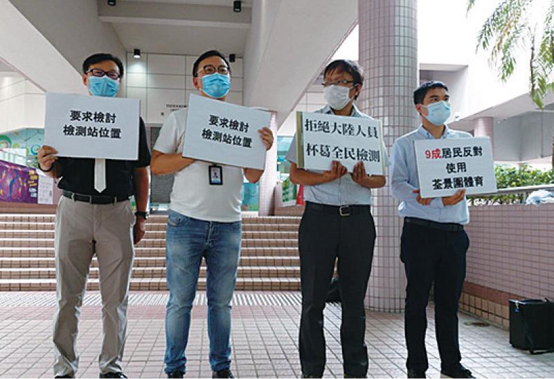 九成居民反對荃景圍體育館作檢測站