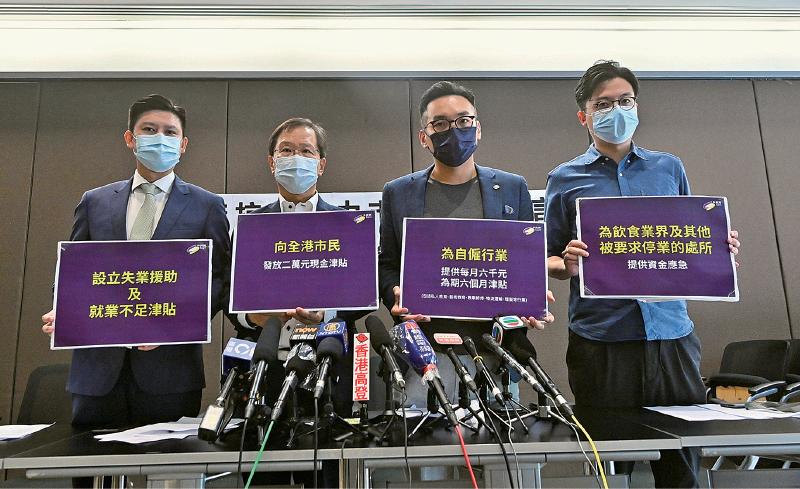 公民黨昨日去信張建宗,要求他回應10個疑問抗疫工作相應措施的疑問,及儘快推出第三輪抗疫基金。(宋碧龍/大紀元)