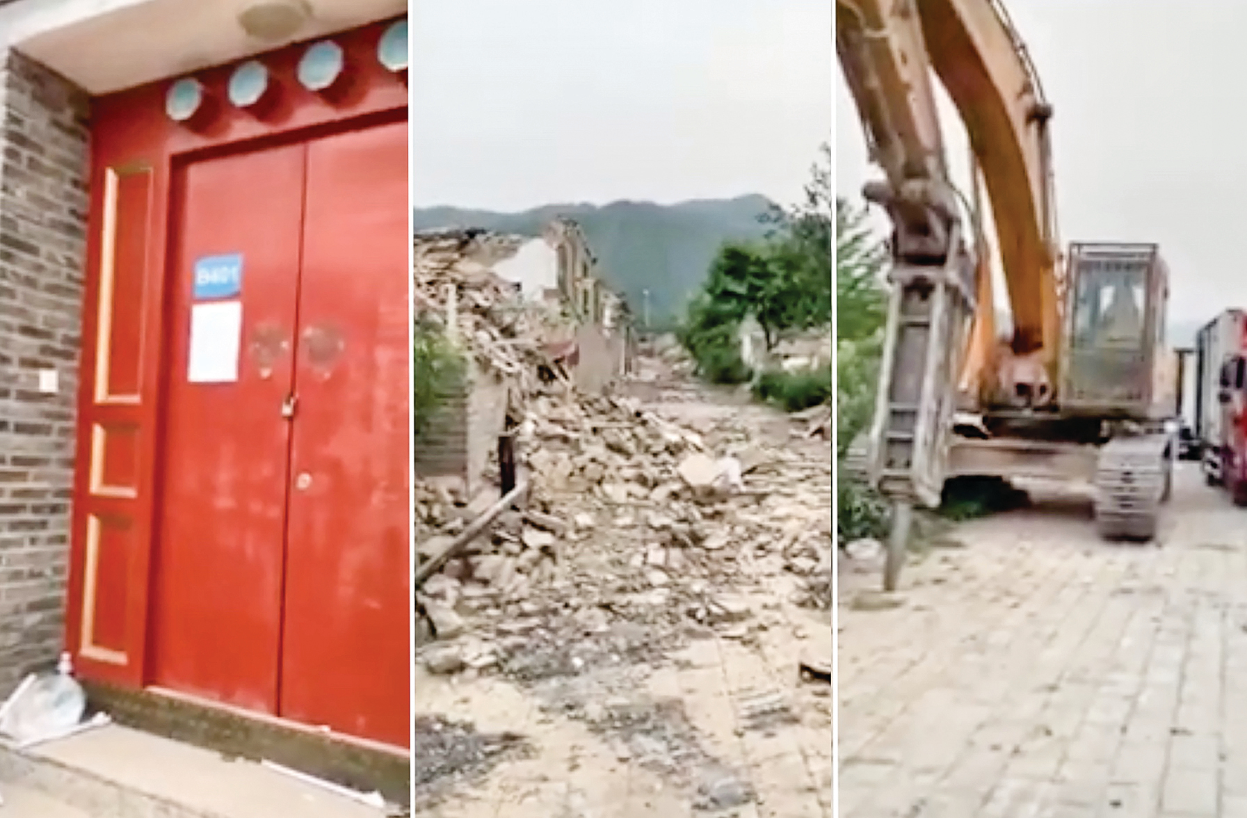 北京郊區小產權房遭到大規模強拆。圖為8月5日懷柔區水長城老北京四合院遭強拆畫面。(視頻截圖)