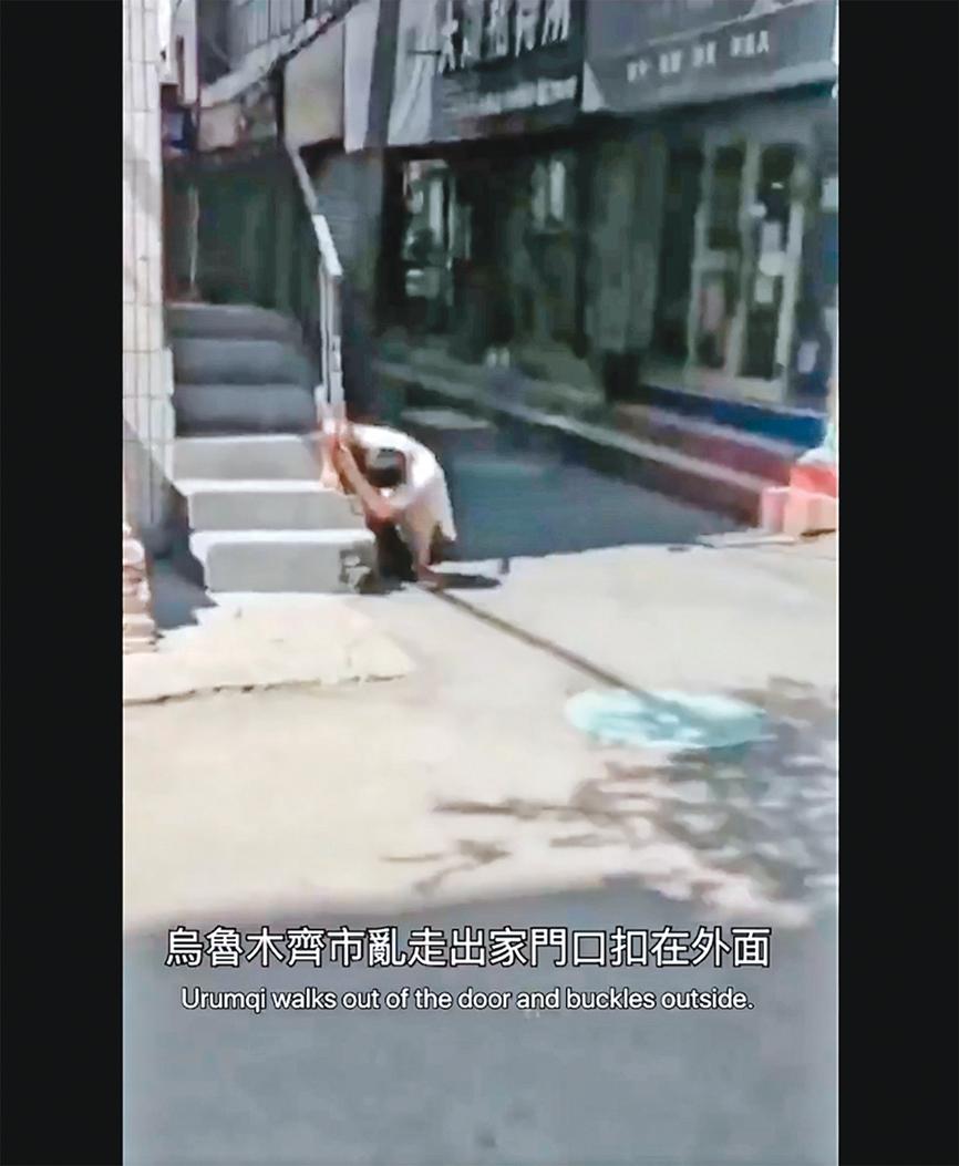 烏魯木齊市民因走出家門或拒絕喝藥,被拷在燈柱下、樓梯扶手上或街邊圍欄上,以示懲罰。(視頻截圖)