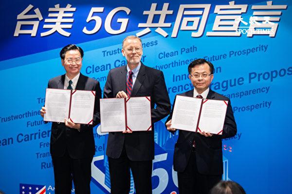 台灣外交部長吳釗燮(左)、美國在台協會(AIT)處長酈英傑(Brent Christensen)(中),26日共同發表台美「5G安全共同宣言」(Joint Declaration on 5G Security)。右為台灣國家通訊傳播委員會(NCC)主委陳耀祥。(陳柏州/大紀元)