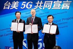 美台加強5G安全合作 華為被多國封殺命懸一線