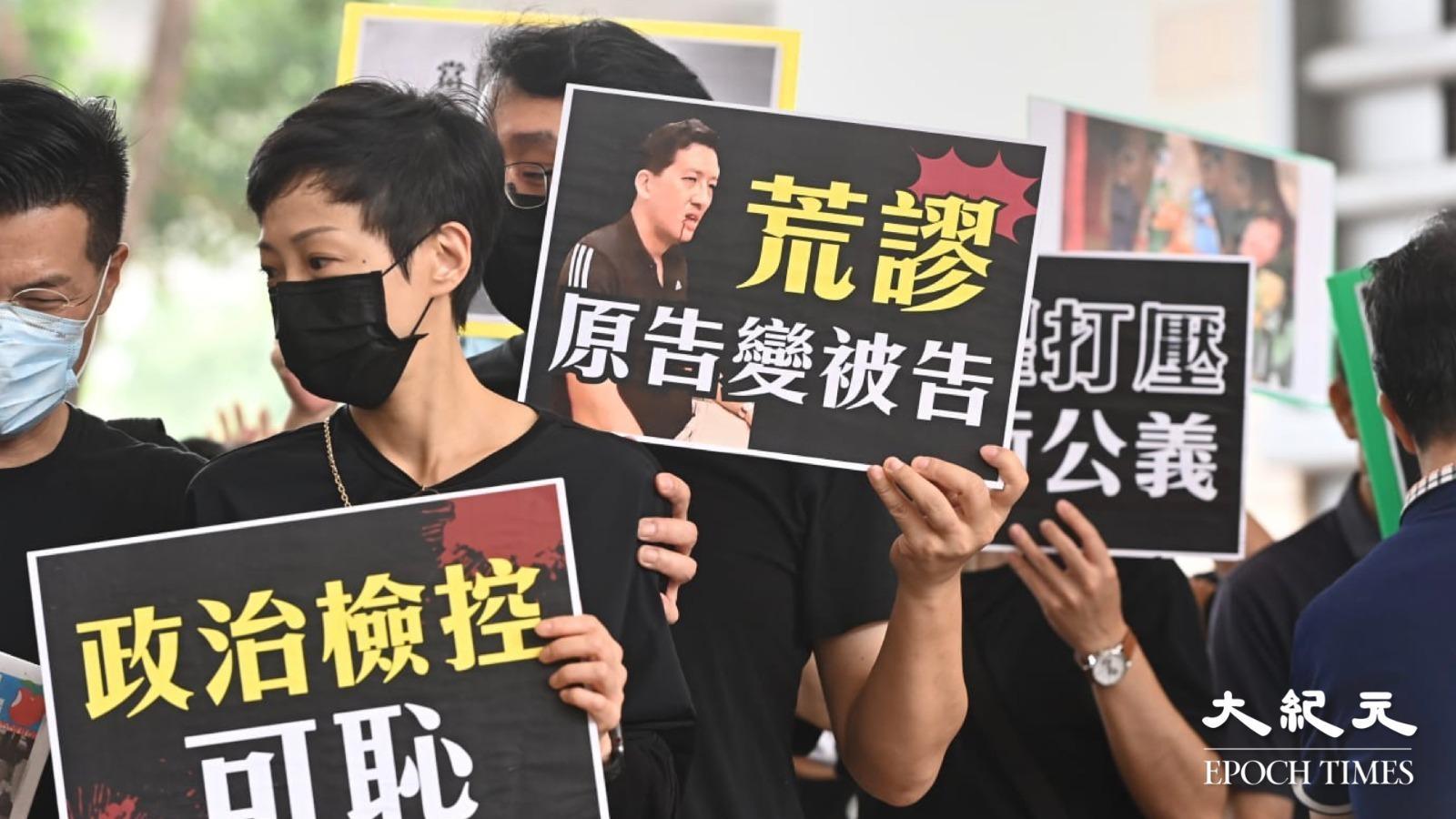 民主派身穿黑衣前來聲援,批評「政治檢控可恥」。(宋碧龍/大紀元)
