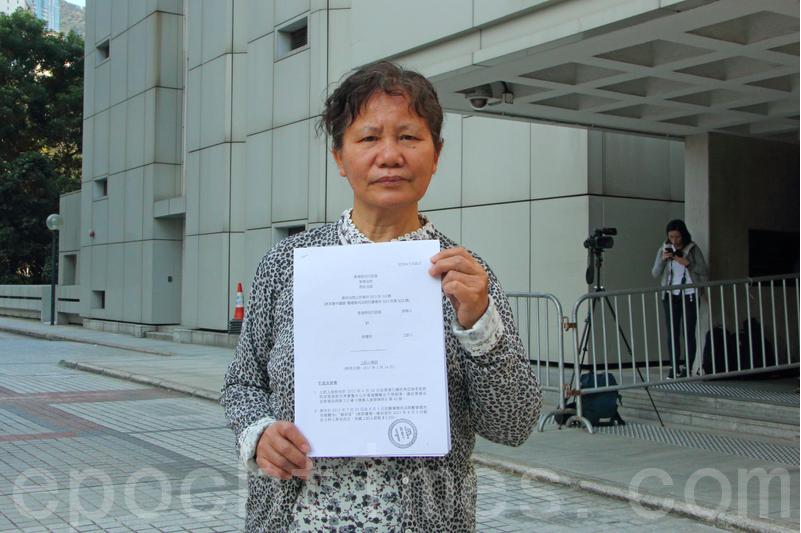 詩女士曾被青關會宣傳部長張柳青誣告襲擊,在2017年向高院上訴得直,被判無罪。(蔡雯文/大紀元)