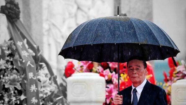 分析認為,王岐山一直不露面應該和中共內鬥有關。(Feng Li/Getty Images)