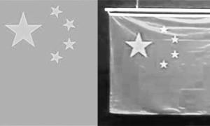 奧運再升錯誤五星旗 奧組委:北京批准的旗幟