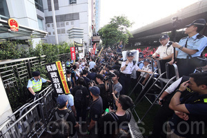 中南海放風將整肅張德江主管的香港中聯辦