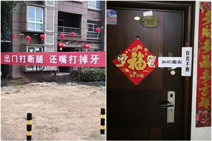 新疆封閉管制  住戶開個門縫都被抓