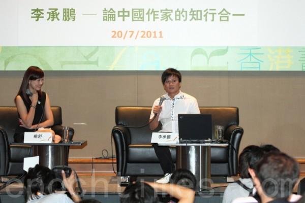 奧運會期間 李承鵬博文「有個文工團」再熱傳