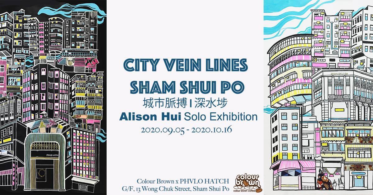 本港當代畫家Alison Hui將舉辦「城市脈搏——深水埗」展覽,展示利用顏色、圖案和拼布創作的藝術品,表現對深水埗城市脈絡的另一種想像。(Alison Hui提供)