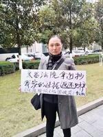 重慶訪民曹禮淑家被強拆人被綁架 怒控司法腐敗
