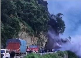 地方官員瞞報 上萬立方山體巖石崩塌 地質災害嚴重