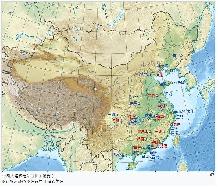 中國大陸核電站分佈圖。(維基百科網站截圖)