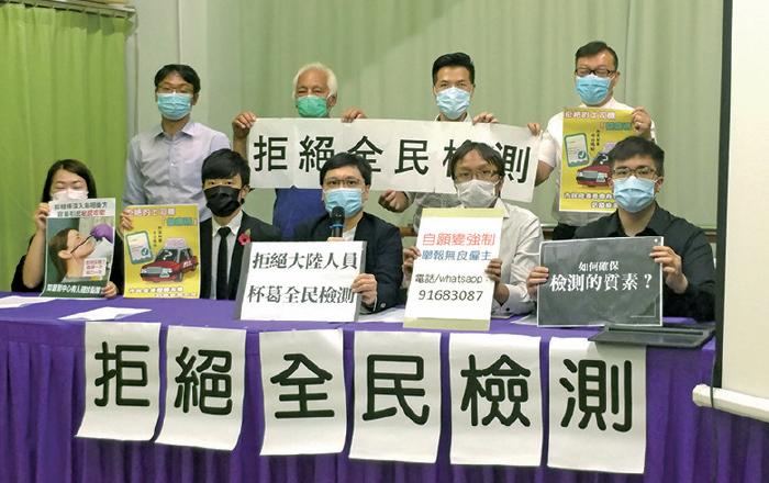 中企變相強迫僱員參加檢測 區議員批討好中共的政治工程