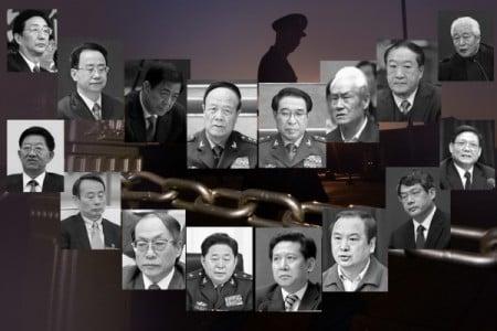 1999年以來,中共江澤民為一己之私迫害億萬法輪功學員,為了維持對法輪功的迫害,貪腐刺激官員作惡已成為基本模式。那些曾積極迫害法輪功的官員,到今天相繼紛紛落馬而得到報應。(大紀元合成圖)