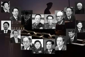 中共百名高官遭報實錄(11) 十八大前落馬高官