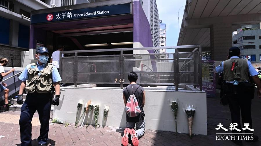 【圖片新聞】太子8.31事件一周年 市民到太子站獻上鮮花