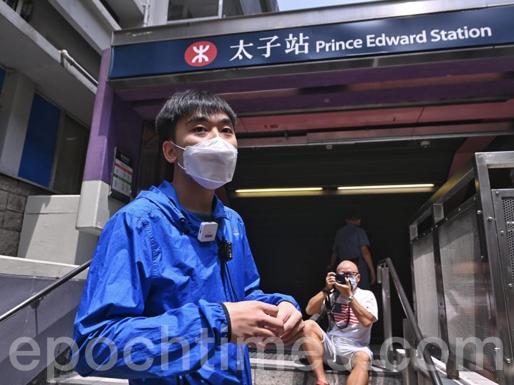 同來參與活動的Lunch哥David在太子地鐵站受港鐵員工和警方的包圍,隨後Lunch哥遭到港鐵票控。(宋碧龍/大紀元)