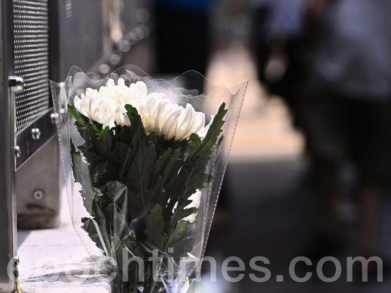 【直播】8.31太子站一周年悼念 多名市民獻花 Lunch哥被港鐵票控警告