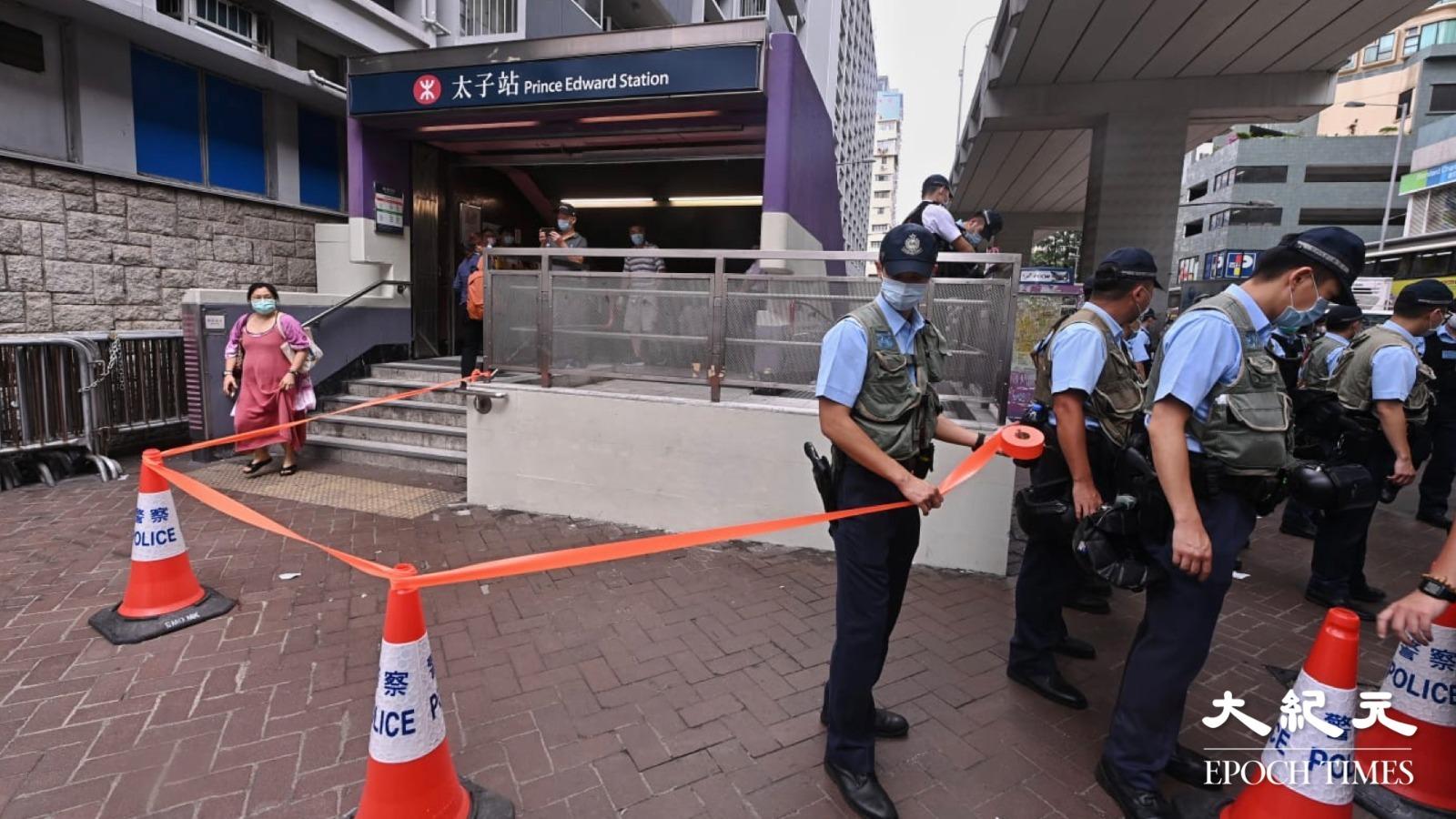 8月31日下午二時許,警員在太子站「祭壇」附近設立封鎖線戒備。(宋碧龍/大紀元)
