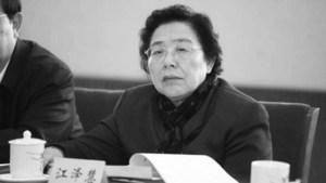 江澤民堂妹江澤慧利益地盤被連環清洗 五官員落馬
