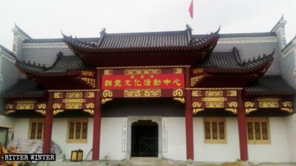 大陸地方宗族祠堂被強拆或被改成紅色文化教育基地。(照片取自寒冬)