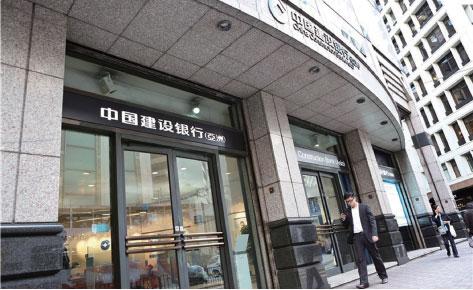 中國建設銀行於31日業績會表示,後續貸款不良率仍會逐步釋放。(余鋼/大紀元)