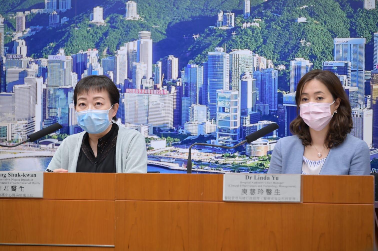 衛生防護中心宣佈,直至昨晚12時,新增中共肺炎(武漢肺炎)確診個案9宗。(郭威利/大紀元)
