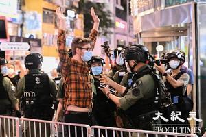 【圖片新聞】8.31事件一周年 大量年輕人被防暴警截查