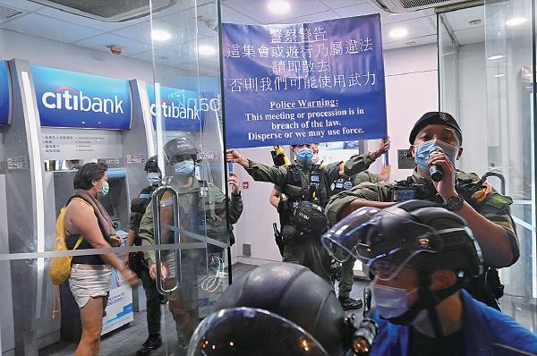 警方舉起藍旗警告市民涉及違法集會。(宋碧龍、梁珍/大紀元)
