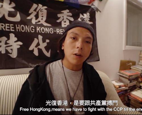 8.31被捕者王茂俊流亡英國 指與極權周旋到底