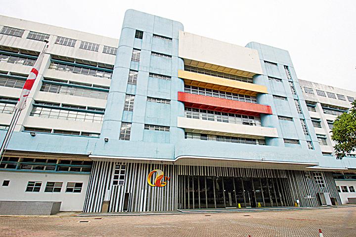 陪伴香港人差不多59年的亞視今年4月正式停播,但仍受欠薪及清盤案纏擾。(大紀元資料圖片)