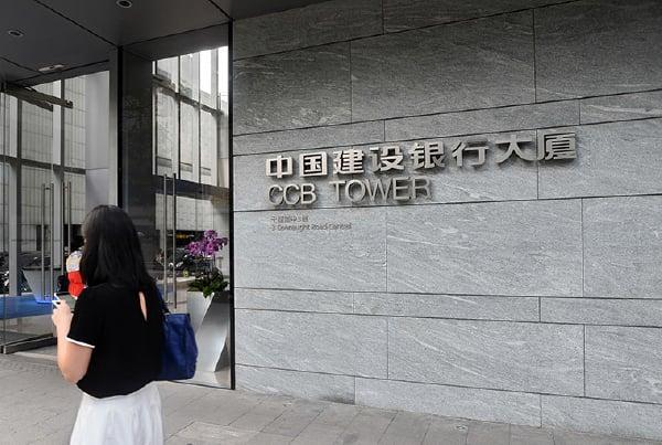 中國建設銀行於31日業績會表示,後續貸款不良率仍會逐步釋放。(大紀元資料室)