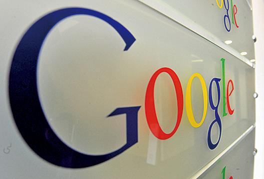 谷歌(Google)和面書(Facebook)的海底電纜計劃已經取消了原計劃中的香港選項和香港的合作商。(AFP)