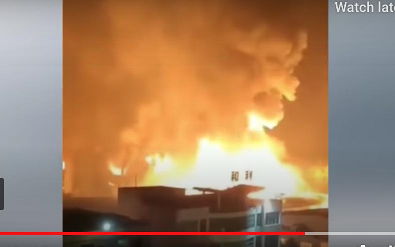 廣東佛山化工廠突發大火 半邊天都紅了