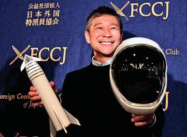 SpaceX星際飛船首批乘客 2023開始繞月之旅