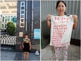 重慶冤民唐雲淑致李克強公開信 狀告因其視察再遭迫害