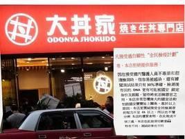 食肆貼告示拒絕全民檢測顧客 憂「普檢」風險