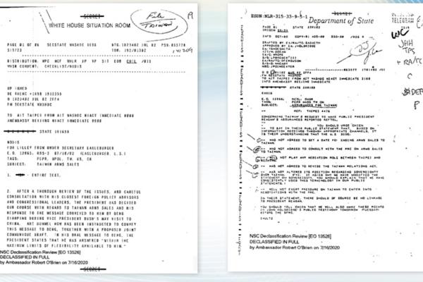 「美國在台協會」2020年8月31日公佈的解密電報。(「美國在台協會」官網)