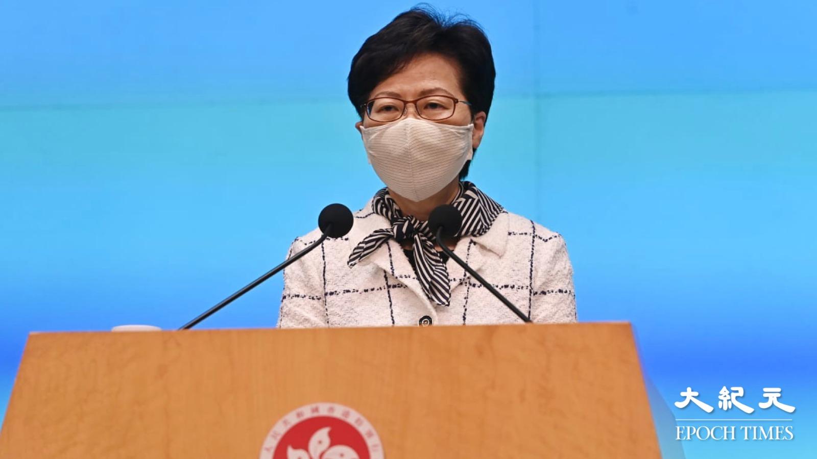 特首林鄭月娥9月1日表示,完全支持教育局局長楊潤雄的言論,認為香港沒有三權分立。(宋碧龍/大紀元)