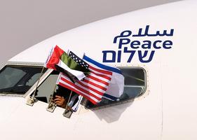 以色列阿聯酋歷史性直航