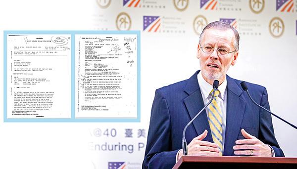 美公佈「六項保證」解密電報