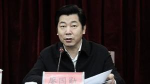 遼寧浙江省委書記換人 習家軍廖國勳將任天津市長