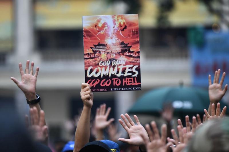 民主團體發起海外憲政運動 呼籲中國百姓一起反共
