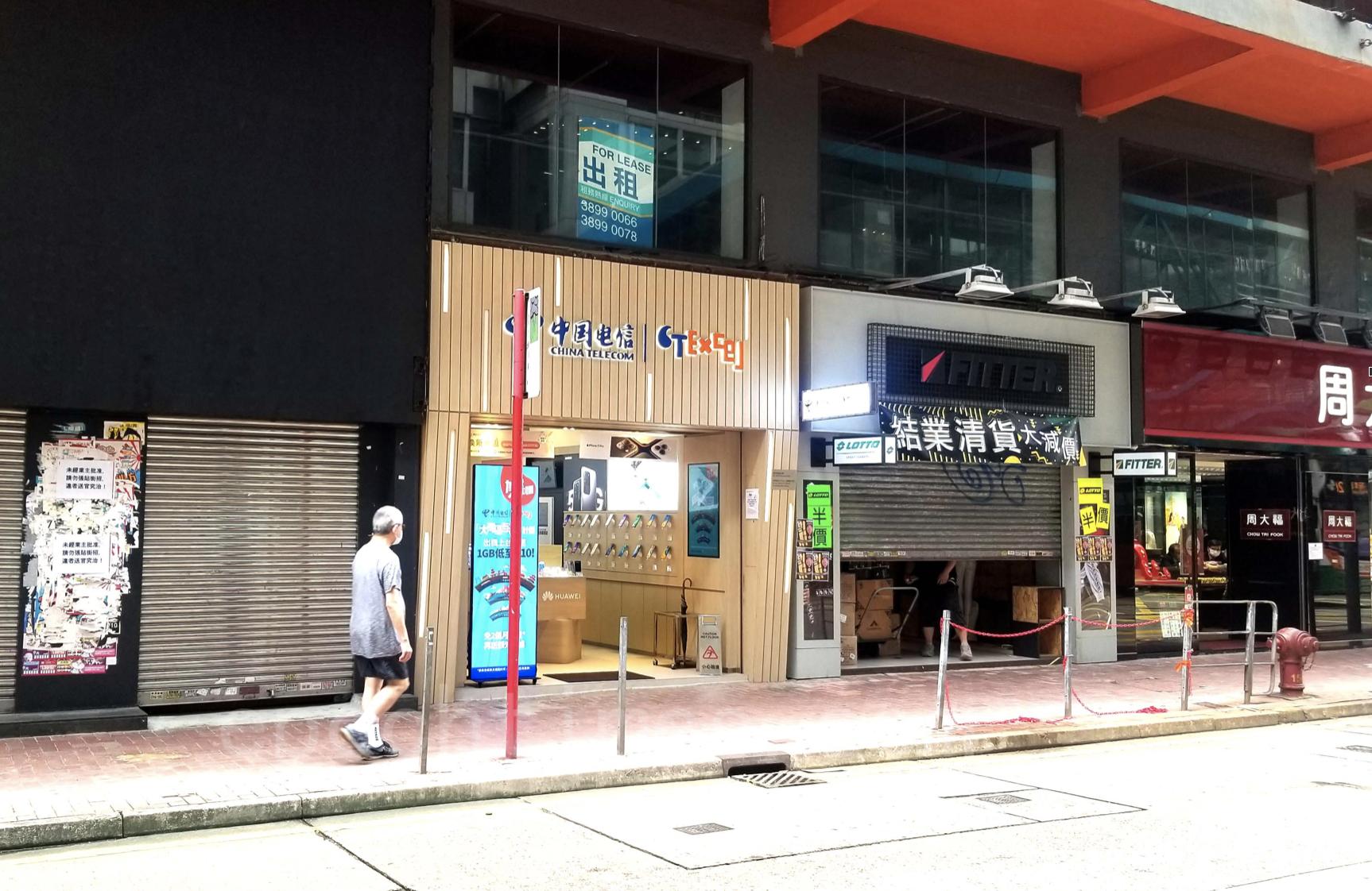 香港7月零售跌23.9%,穆迪預測香港全年GDP收縮8%。(李曉彤 / 大紀元)