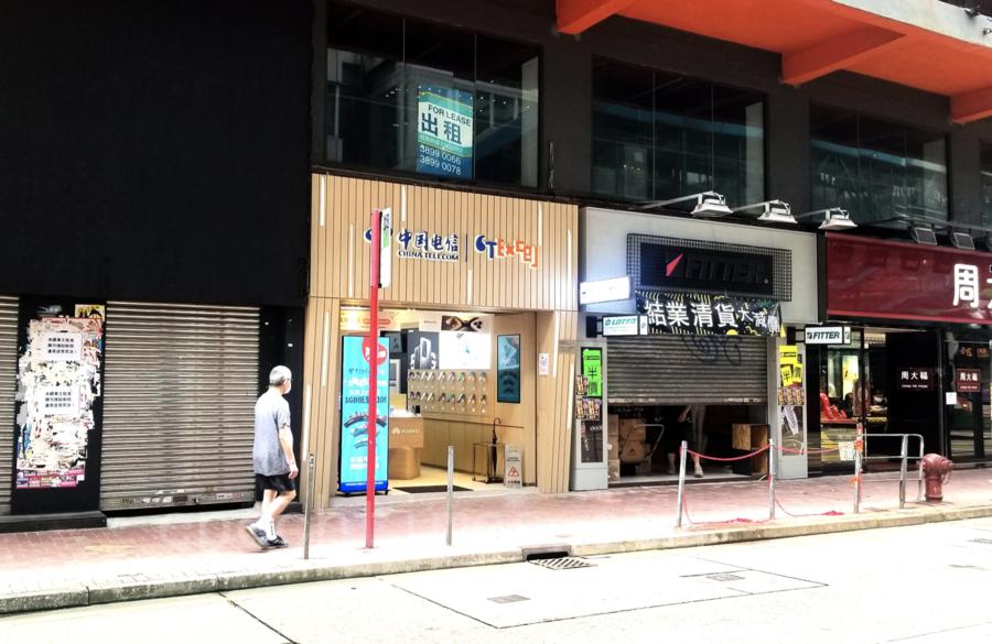 香港七月零售量跌23.9% 穆迪:香港全年GDP收縮8%