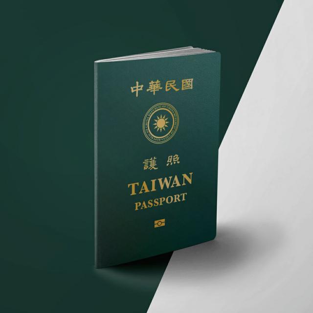 行政院2日公佈新版護照封面,預定在明年1月發行。(中央社)