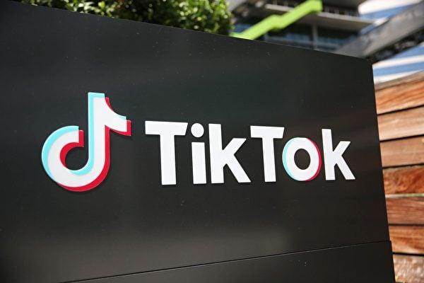 TikTok出售存變數 華為出高價向供應商求貨